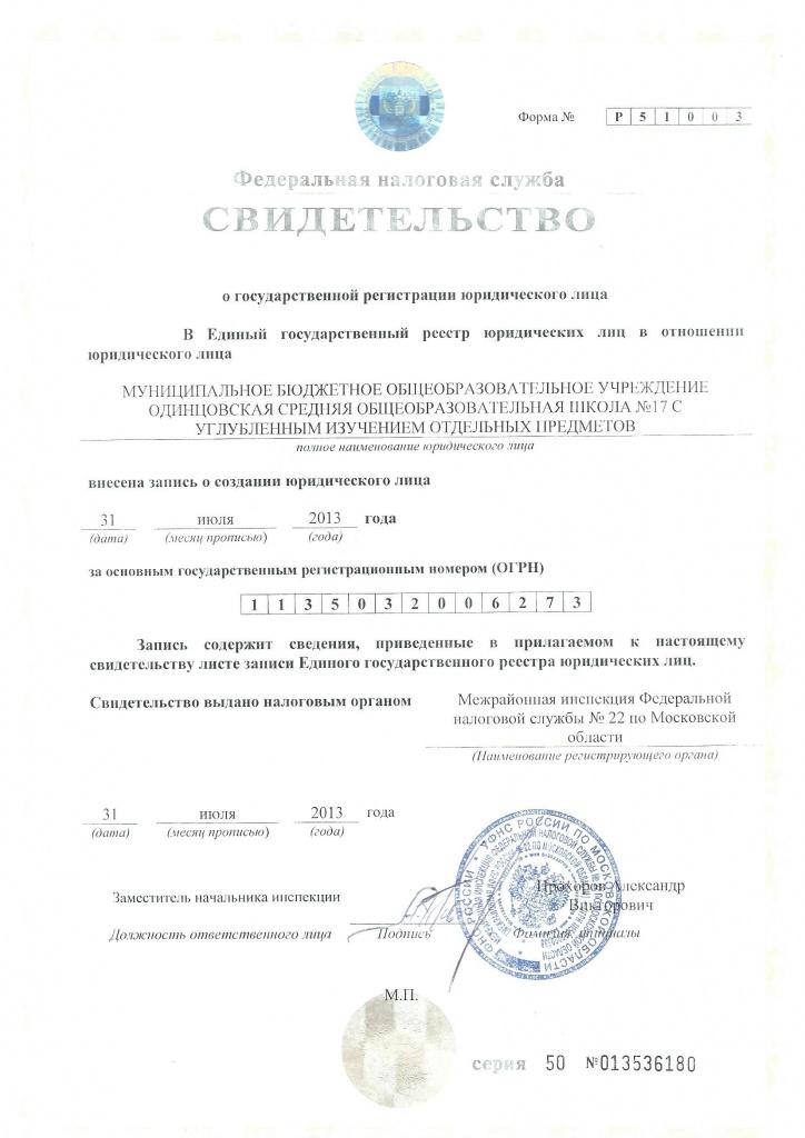 работа в гос учреждение в москве
