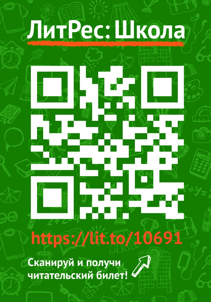 10691a4 (pdf.io).jpg